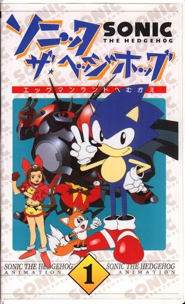 Sonic The Hedgehog (OVA)